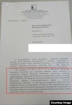"""Обращение ПЦ """"Мемориал"""" к чеченским властям"""
