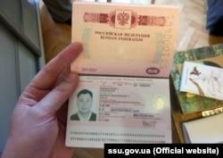 Российский паспорт Кирилла Вышинского