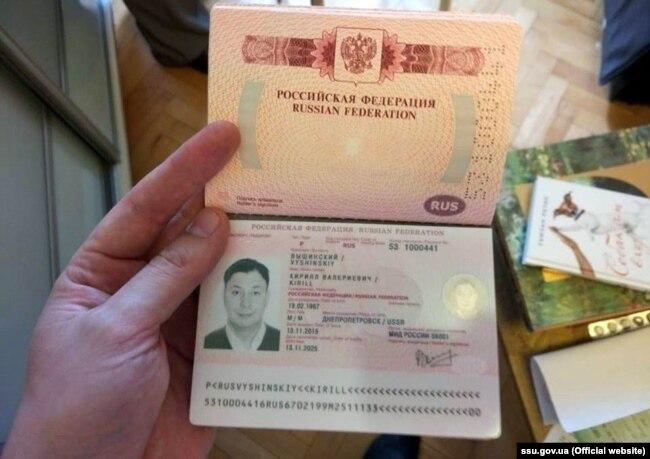 Російський паспорт директора російського агентства «РИА Новости Украина» Кирила Вишинського