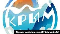 Логотип анексованого Криму від студії Артемія Лебедєва