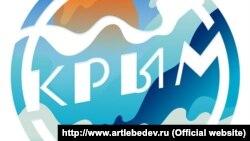 Логотип аннексированного Крыма от студии Артемия Лебедева