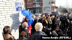 Otkrivanje ploče sa nazivom Ulica Srđana Aleksića, foto: Vesna Anđić