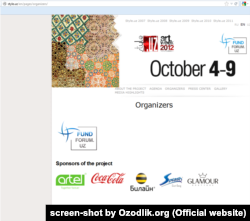 Style.uz шарасының ресми сайтының скриншоты. Мұнда демеушілер арасында TeliaSonera-ның Өзбекстандағы бөлімшесі U-Cell-дің 2012 жылы да спонсор болғаны көрсетілген.
