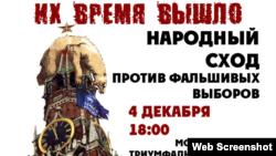 Xakerlar tarafidan www.kommersant.ru saytiga joylashtirilgan surat.