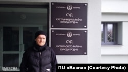 Belarus - Aliaksandar Horbach was sentenced to 735 BYR penalty for ani-nazi posts on social media, Hrodna, 20112018