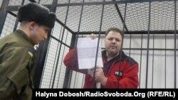 Руслан Коцаба в суді, 26 листопада 2015 року