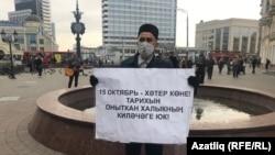 Tatar activist Kashif Gatin demonstrates in Kazan on October 13.