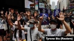 Demonstracije u Hong Kongu protiv kineskog zakona o nacionalnoj bezbednosti, 24. maj