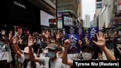 Акция протеста в Гонконге 24 мая 2020 года.