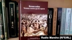 Историкан-яздархочун Бакаев Хьасанан керла жайна