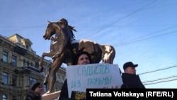 Учасник протесту в Санкт-Петербурзі, 4 грудня 2016 року