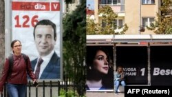 Preizborni plakati na Kosovu, ilustrativna fotografija