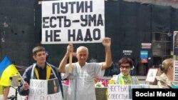 Володимир Іонов під час акції протесту у Москві