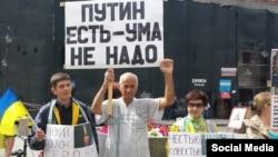 Владимир Ионов на пикете в Москве