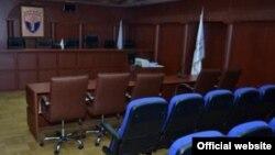 Կոսովոյի Սահմանադրական դատարանի նիստերի դահլիճը, արխիվ