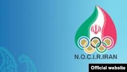 نشان کمیته ملی المپیک ایران