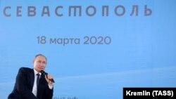 Уладзімір Пуцін у Сэвастопалі 18 сакавіка 2020