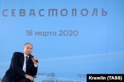 Владимир Путин в Севастополе, 18 марта 2020 года