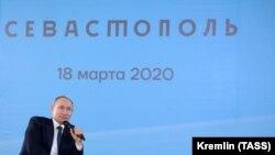 Володимир Путін у Севастополі, 18 березня 2020 року