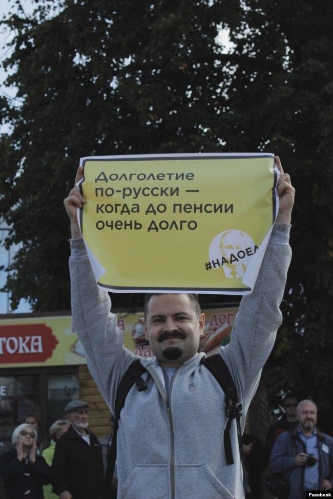 Одиночный пикет против пенсионной реформы 9 сентября в Ижевске
