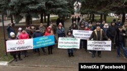 Жители Константиновки протестуют против строительства завода по переработке биологических отходов