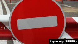 Знак о запрете въезда. Иллюстративное фото.