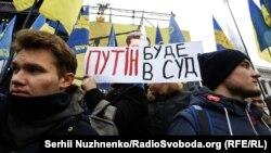 Під час акції «Червоні лінії для Зе». Київ, 8 грудня 2019 року