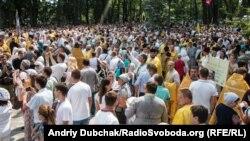Хресна хода Української православної церкви Київського патріархату з нагоди Дня хрещення Русі-України, 28 липня 2016 року