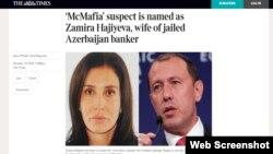Замира и Джахангир Гаджиевы на комбинированном фото в публикации британской газеты Times.