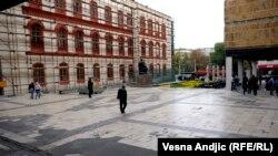 Filozofski fakultet Beograd, ilustracija