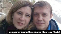 Виктория и Андрей Сазоновы