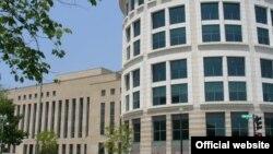 دادگاه تجدید نظر در واشینگتن