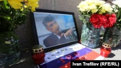 Мемориал Бориса Немцова на Большом Москворецком мосту