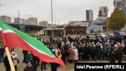 День Конституции Татарстана в Казани