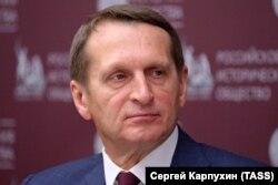 Serghei Narîșkin