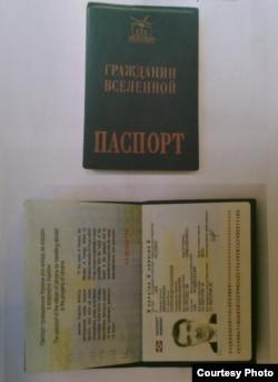 Паспорт, обнаруженный у Артура Кринари. Источник: материалы дела