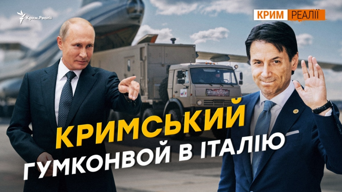 Как Россия использует пандемию, чтобы снять санкции?