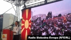 Macedonia - Anti-government protests in Skopje.