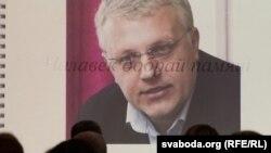 Москвада өткөн Павел Шереметти эскерүү кечеси