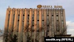 Здание «Асака» банка в Ташкенте.