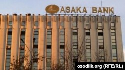 Тошкентдаги Асака банк биноси