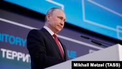 Владимир Путин Арктика форумында