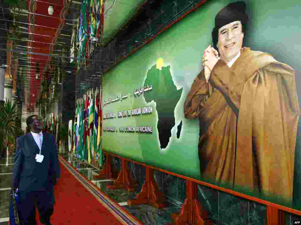 "Qaddafi has been blamed for sectarian violence in Nigeria, a recent bombing in Uganda during the World Cup, and for pushing a planned ""United States of Africa."""