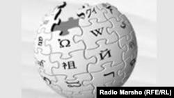 Википедин оьрсийн сайт
