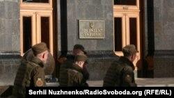 Администрация президента Украины, иллюстрационное фото