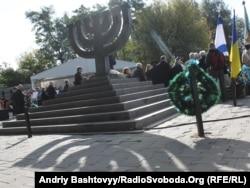 Вшанування пам'яті жертв розстрілів у Бабиному Яру. Жовтень 2011 року