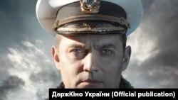 Постер фильма «Черкассы»