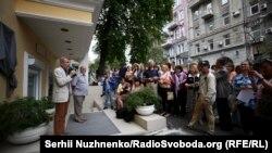 Відкриття меморіальної дошки Осипу і Надії Мандельштамам, Київ, 5 липня 2018 року