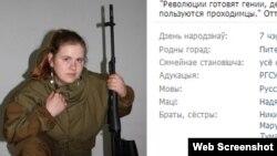 Старонка «Ўкантакце» Марыі Каляды