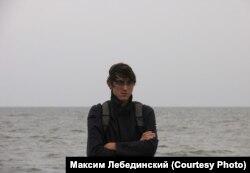 Максим Лебединский